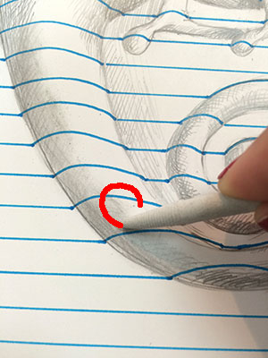 Notebook Page Optical Illusion Art Lesson